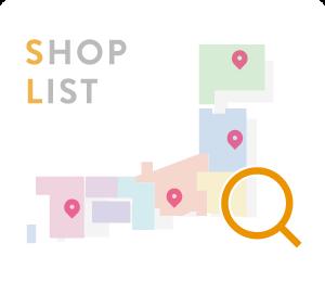 shoplist 店舗情報